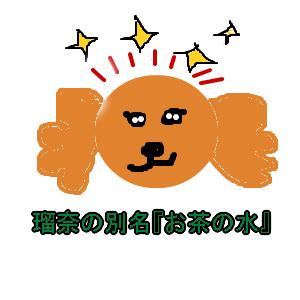 Cocolog_oekaki_2010_02_13_06_44