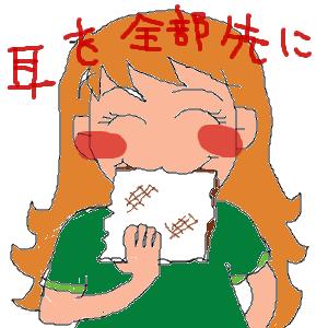 Cocolog_oekaki_2011_06_25_06_40