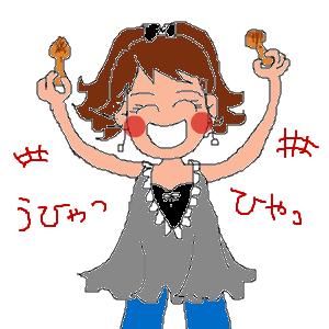 Cocolog_oekaki_2011_07_26_22_12