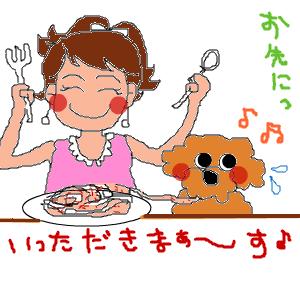 Cocolog_oekaki_2011_08_29_23_16