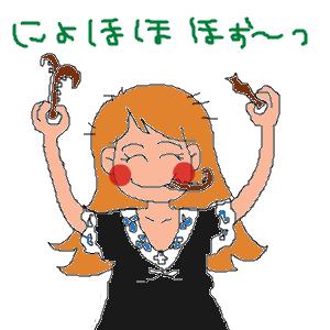 Cocolog_oekaki_2011_09_02_22_43
