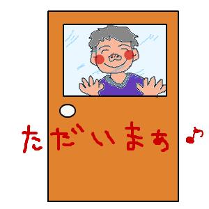 Cocolog_oekaki_2011_09_13_21_59