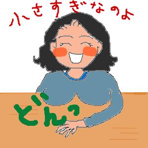 Cocolog_oekaki_2011_09_15_06_50