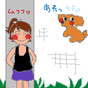 Cocolog_oekaki_2011_09_18_10_19