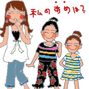 Cocolog_oekaki_2011_09_18_23_56