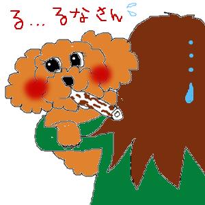 Cocolog_oekaki_2011_09_29_23_14