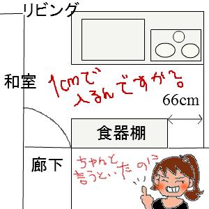 Cocolog_oekaki_2011_10_05_21_54