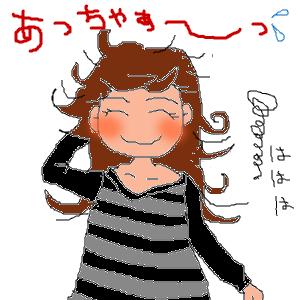 Cocolog_oekaki_2012_02_05_14_53