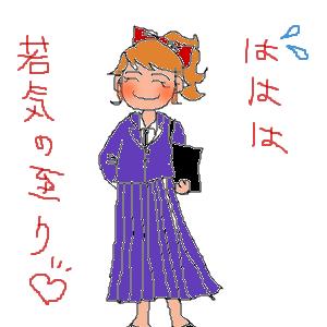 Cocolog_oekaki_2012_02_11_07_37