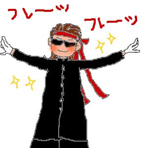 Cocolog_oekaki_2012_02_12_09_29