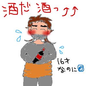 Cocolog_oekaki_2012_02_12_09_48