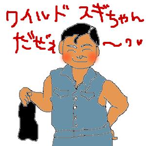 Cocolog_oekaki_2012_03_21_06_56