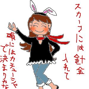 Cocolog_oekaki_2012_04_06_07_35