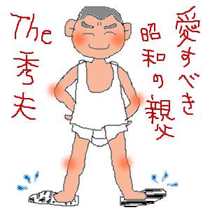 Cocolog_oekaki_2012_06_03_09_58