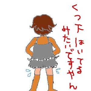 Cocolog_oekaki_2012_06_22_07_13
