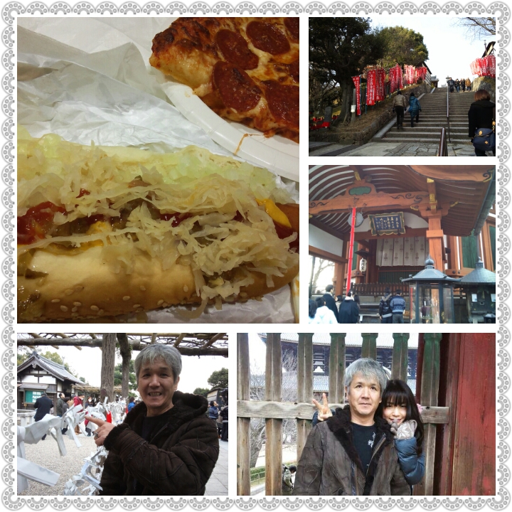 奈良→コストコ