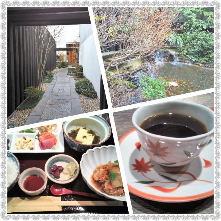 京都 ゆず家