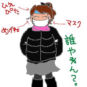 Cocolog_oekaki_2013_02_07_15_47