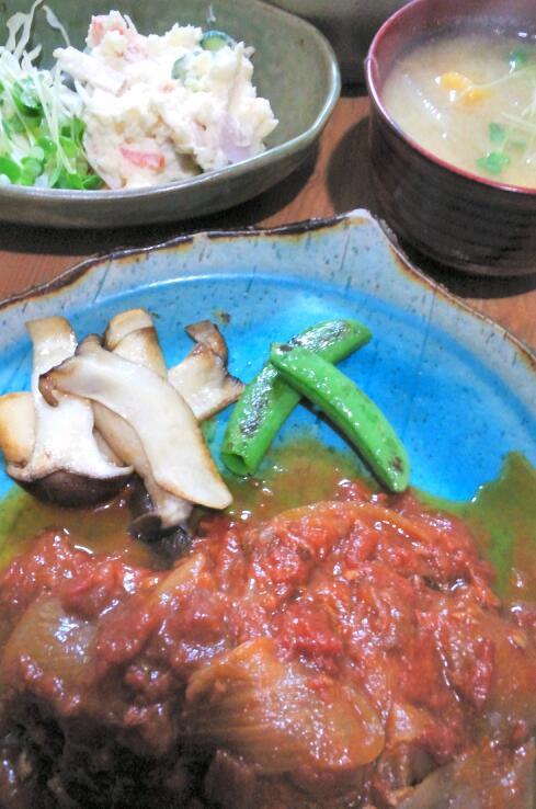 ゼロ円晩ご飯