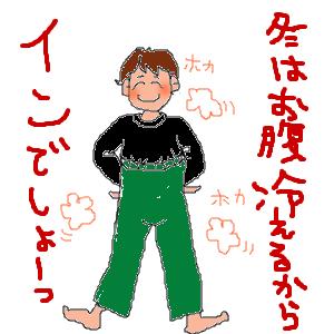Cocolog_oekaki_2013_12_08_19_27